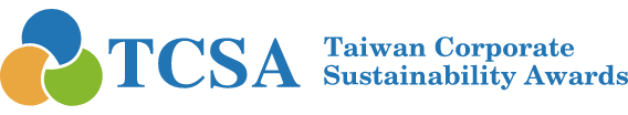TCSA (Taiwan Corporate Sustainability Awards)