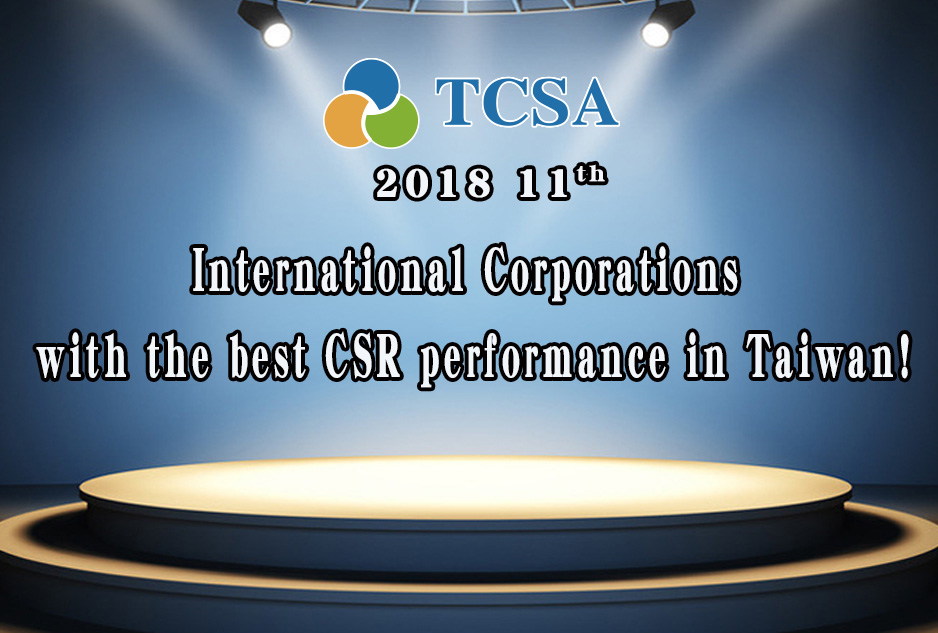 International Corporations with the best CSR performance in Taiwan!