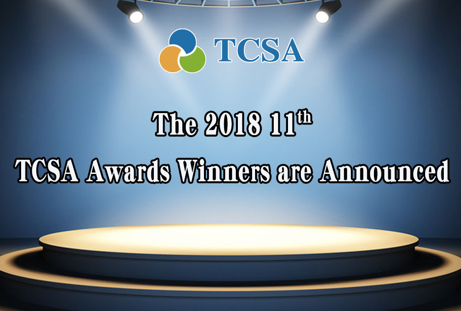 Cheers for Taiwan's Most Transparent Corporations! The 2018 TCSA Awards Winners are Announced